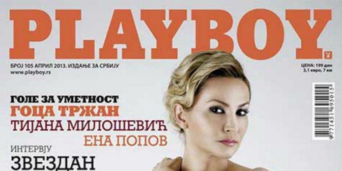 playboy ne publiera plus de photos de femmes nues h24info. Black Bedroom Furniture Sets. Home Design Ideas