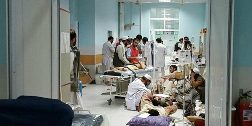 H pital de msf bombard en afghanistan obama pr sente ses for Chambre de partenariat euro afrique de belgique