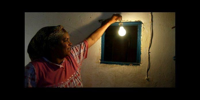 45 milliards dh pour l onee des hausses des tarifs en vue - Office national de l electricite et de l eau potable ...