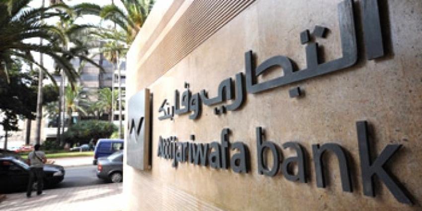 Le groupe Attijariwafa bank finalise l'acquisition de Barclays Bank Egypt