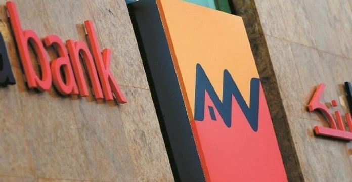Trois banques marocaines décrochent l'African Banker Awards 2017
