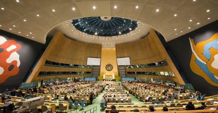 Le Maroc élu à la Vice-Présidence de l'Assemblée Générale de l'ONU