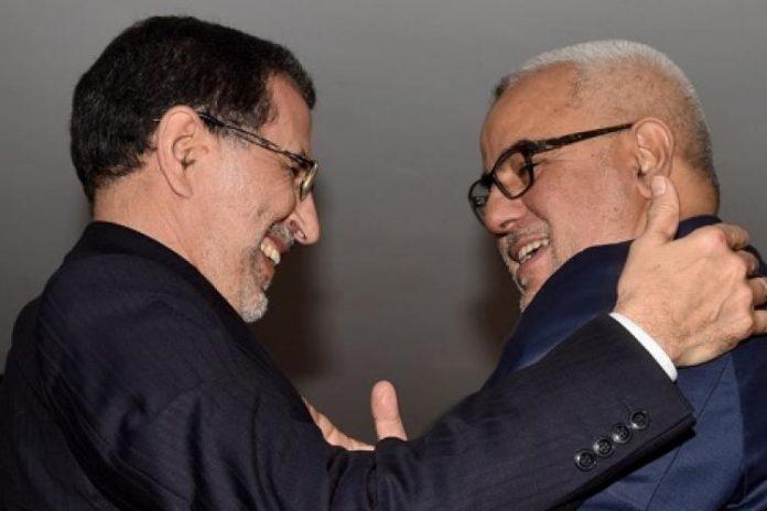 Tenue à Rabat de la session extraordinaire du Conseil national du PJD