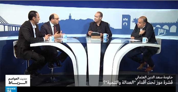 Les activités de France 24 au Maroc n'ont pas été interdites