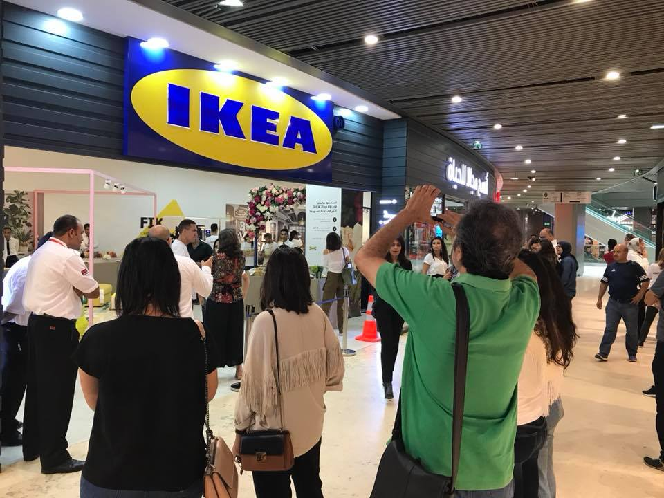 Ikea maroc lance trois pop up store marrakech for Ikea location emplacement