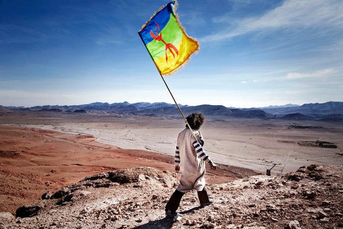 #semaine_culturelle_amazigh