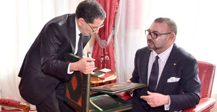 le roi mohammed vi a reu jeudi au palais royal rabat le chef du gouvernement le ministre de lintrieur et le ministre de leconomie et des finances en