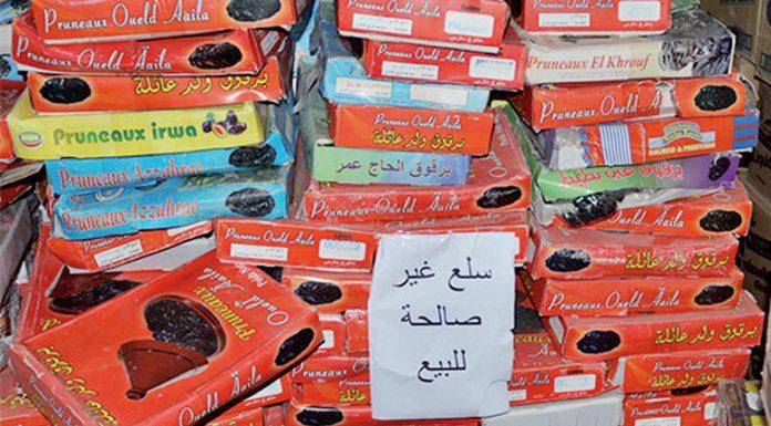 Saisie de 50 tonnes de produits impropres à la consommation durant la première semaine du ramadan