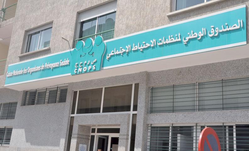 Accouchement par césarienne: les chiffres de la CNOPS - H24info le portail d'information Marocain thumbnail