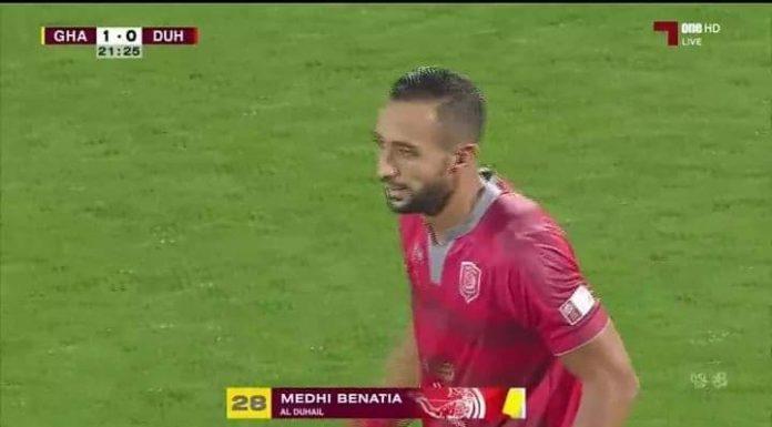 Vidéo. Pour sa première à Duhail, Benatia perd la finale de la Coupe