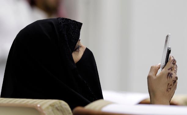 Les femmes seront notifiées par SMS de leur éventuel divorce — Arabie saoudite